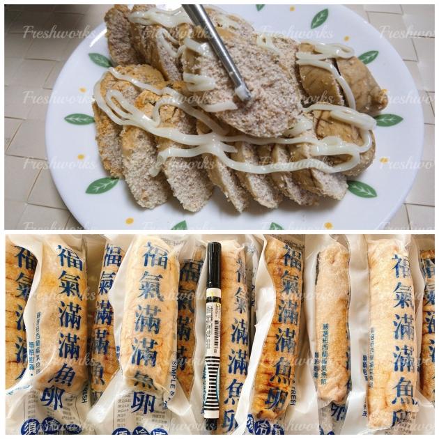 純天然紐西蘭鱈魚卵(Hoki魚卵) 1