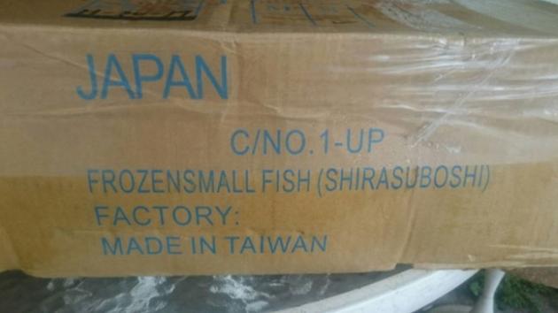 (生凍)台灣本產100%無添加吻仔魚 4