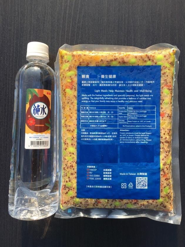 輕食舒活-藜麥毛豆 3